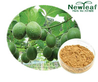 Corsvenor Momordica Fruit Extract(mogroside )